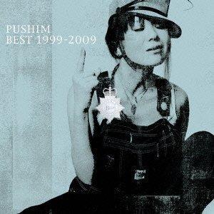 BEST1999-2009