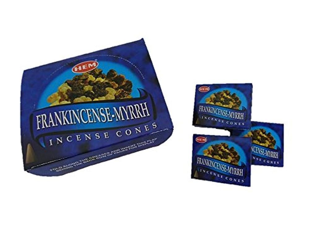 取り出す麦芽またはどちらかHEM(ヘム)お香 フランキンセンスミルラ コーンタイプ 1ケース(10粒入り1箱×12箱) [並行輸入品]