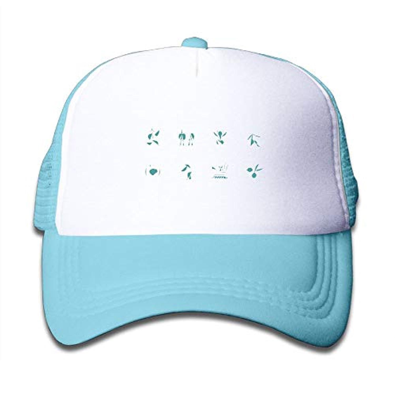 短い ストローク 素敵 かわいい おもしろい ファッション 派手 メッシュキャップ 子ども ハット 耐久性 帽子 通学 スポーツ