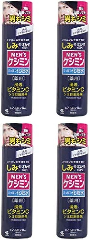 咽頭取り付け米ドル【まとめ買い】メンズケシミン化粧水 男のシミ対策 160ml 【医薬部外品】【×4個】