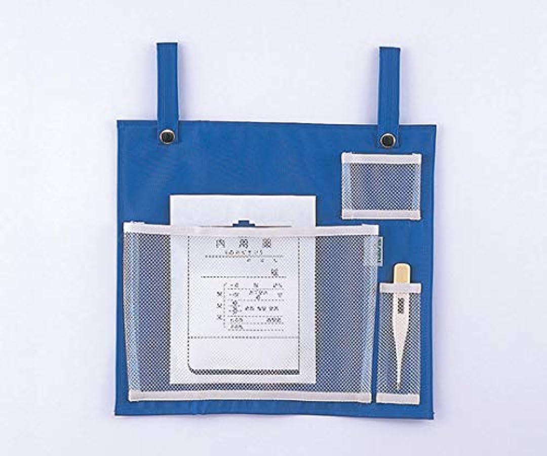 見習い関数囚人ベッド用与薬袋(薬袋用) ML ブルー