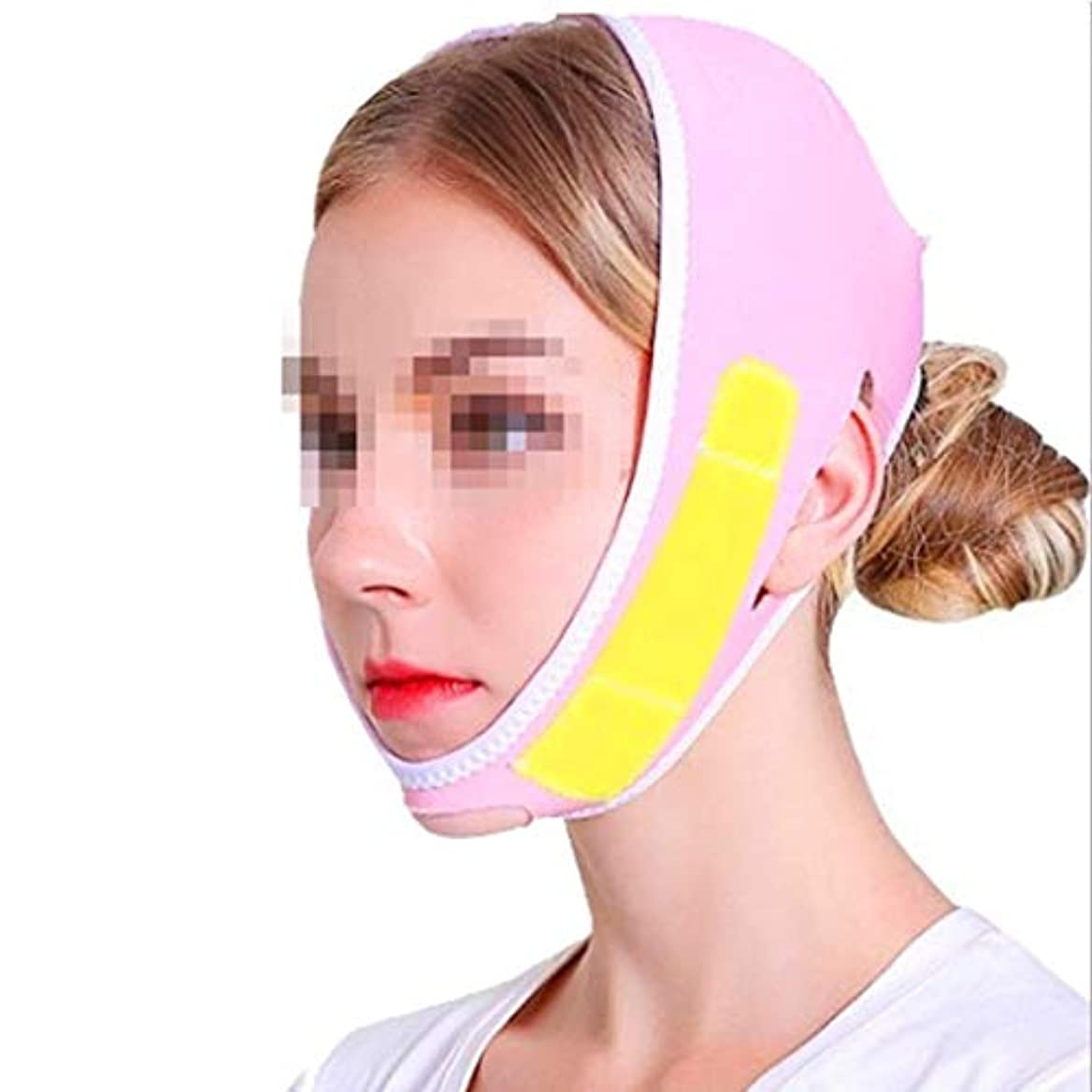 と闘う抑制する変装したHUYYA 女性の顔を持ち上げるベルト、Vライン頬 二重あごの減量顔 しわ防止包帯,Pink_Large