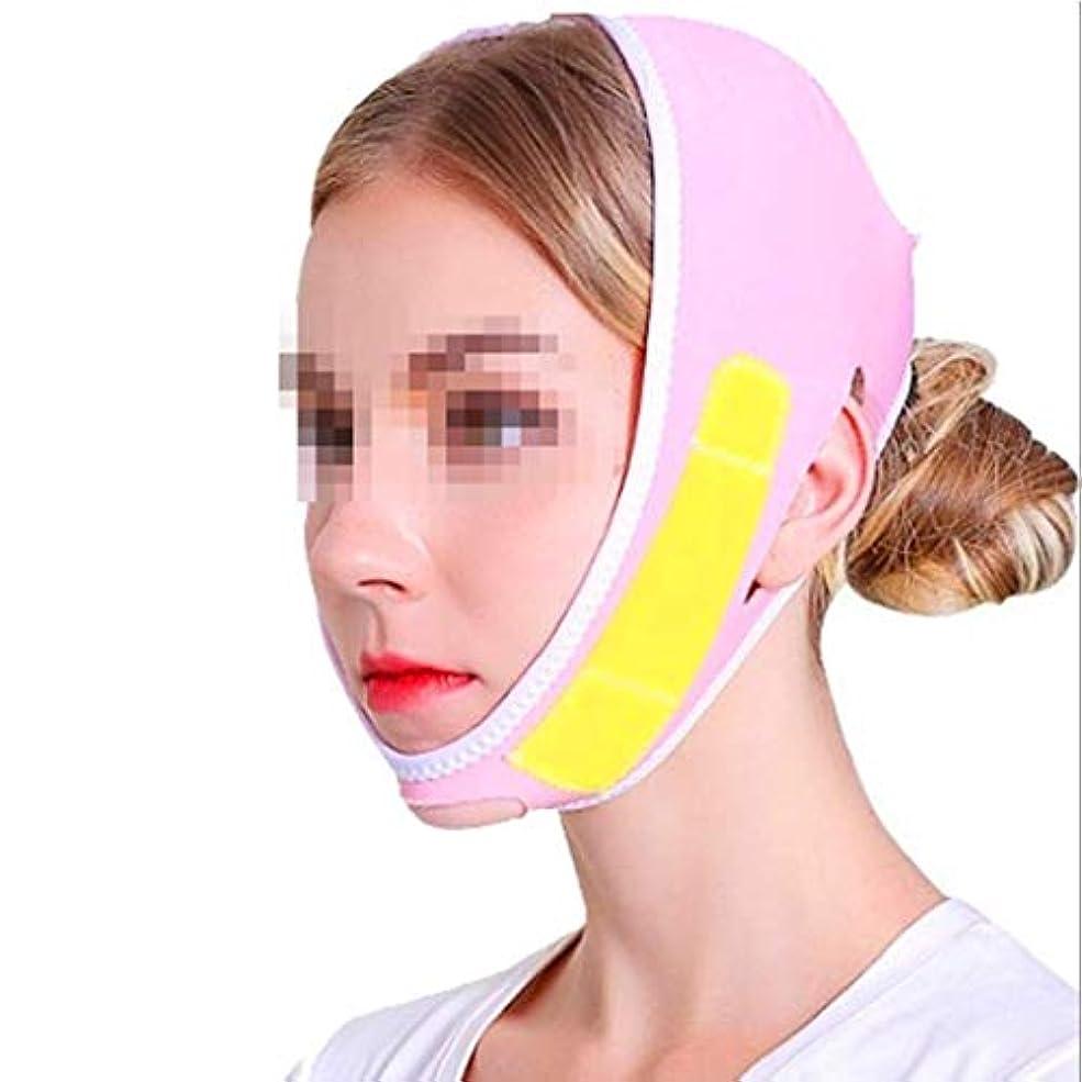 アプト成熟したメカニックHUYYA 女性の顔を持ち上げるベルト、Vライン頬 二重あごの減量顔 しわ防止包帯,Pink_Large