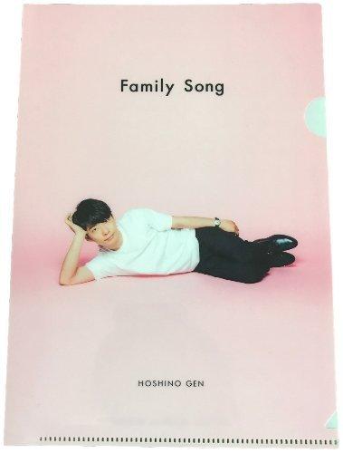 星野源 Family Song 初回限定 特典 クリアファイル Eタイプ