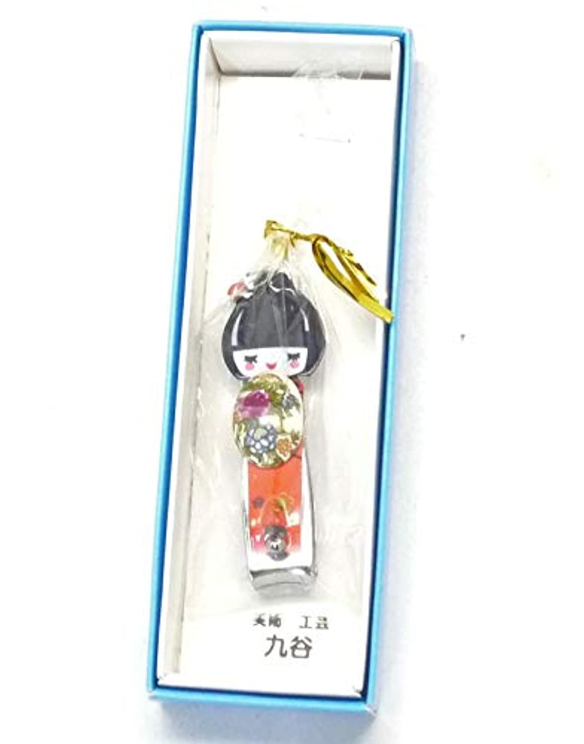 九谷焼『爪切り』お人形 赤系