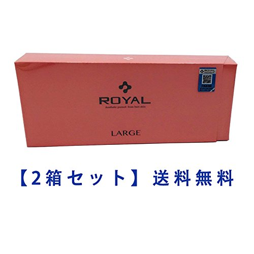 【2個セット】PLACENTA ROYAL(プラセンタ ロイヤル) ラージサイズ 90