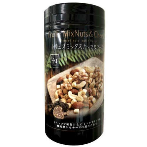 ハース トリュフ ミックスナッツ & チーズ 750g Truffle Mix Nuts & Cheese