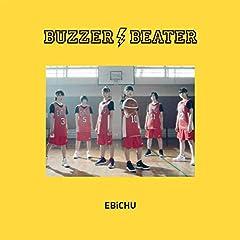 BUZZER BEATER♪私立恵比寿中学のCDジャケット