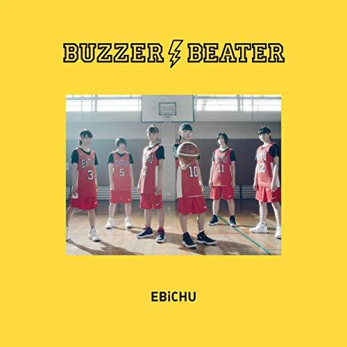 私立恵比寿中学【BUZZER BEATER】MVを解説!エビ中とバスケ盛り上がれ!全国高校大会を応援の画像