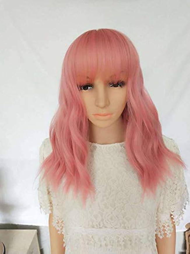 ホテル道徳何でもSRY-Wigファッション ファッション長い髪のかつらかつらヨーロッパの美しさ短い巻き毛ピンクローズネット高温シルク化学繊維フード (Color : Pink)