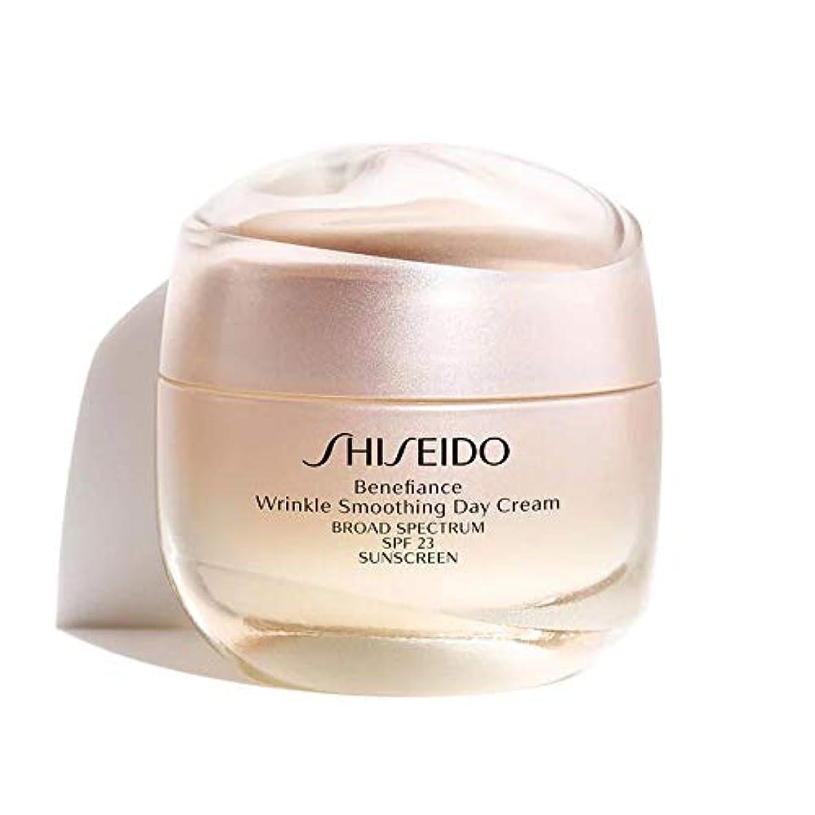 条約ばかげた広がり資生堂 Benefiance Wrinkle Smoothing Day Cream SPF 23 50ml/1.8oz並行輸入品