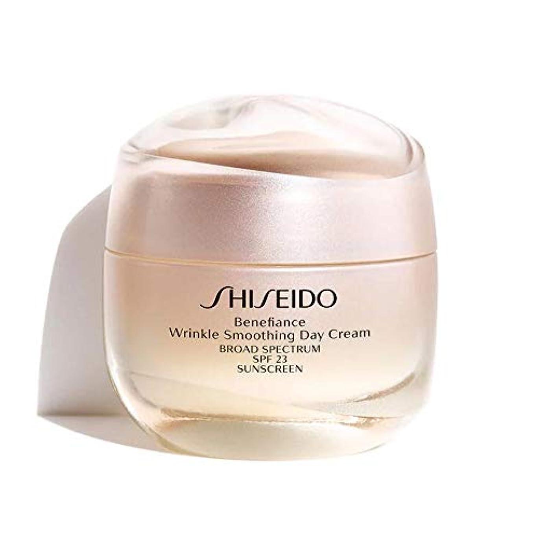 収益洗う建てる資生堂 Benefiance Wrinkle Smoothing Day Cream SPF 23 50ml/1.8oz並行輸入品