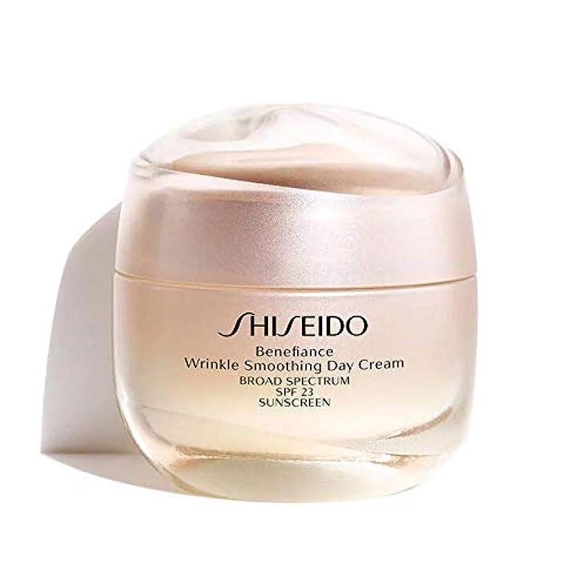 パフ無限大エスニック資生堂 Benefiance Wrinkle Smoothing Day Cream SPF 23 50ml/1.8oz並行輸入品