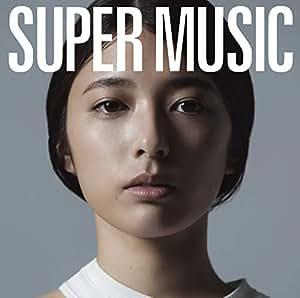 SUPER MUSIC (初回限定盤)
