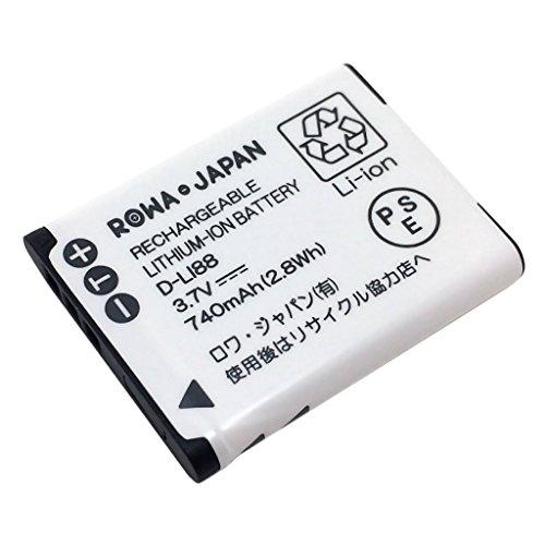 【増量】【ロワジャパン社名明記のPSEマーク付】SANYO 三洋電機 Xacti DMX-CA100 DMX-CS1 の DB-L80 互換 バッテリー