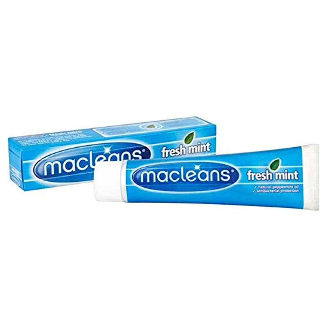 エジプト人嵐のブロッサム[Macleans] Macleansフレッシュミントの歯磨き粉の100ミリリットル - Macleans Fresh Mint Toothpaste 100ml [並行輸入品]