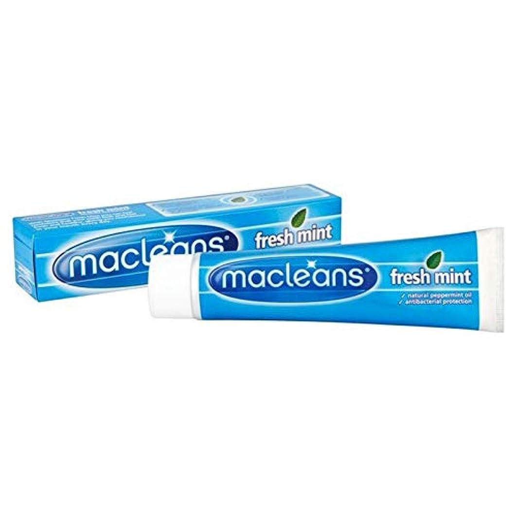 置換哺乳類休み[Macleans] Macleansフレッシュミントの歯磨き粉の100ミリリットル - Macleans Fresh Mint Toothpaste 100ml [並行輸入品]