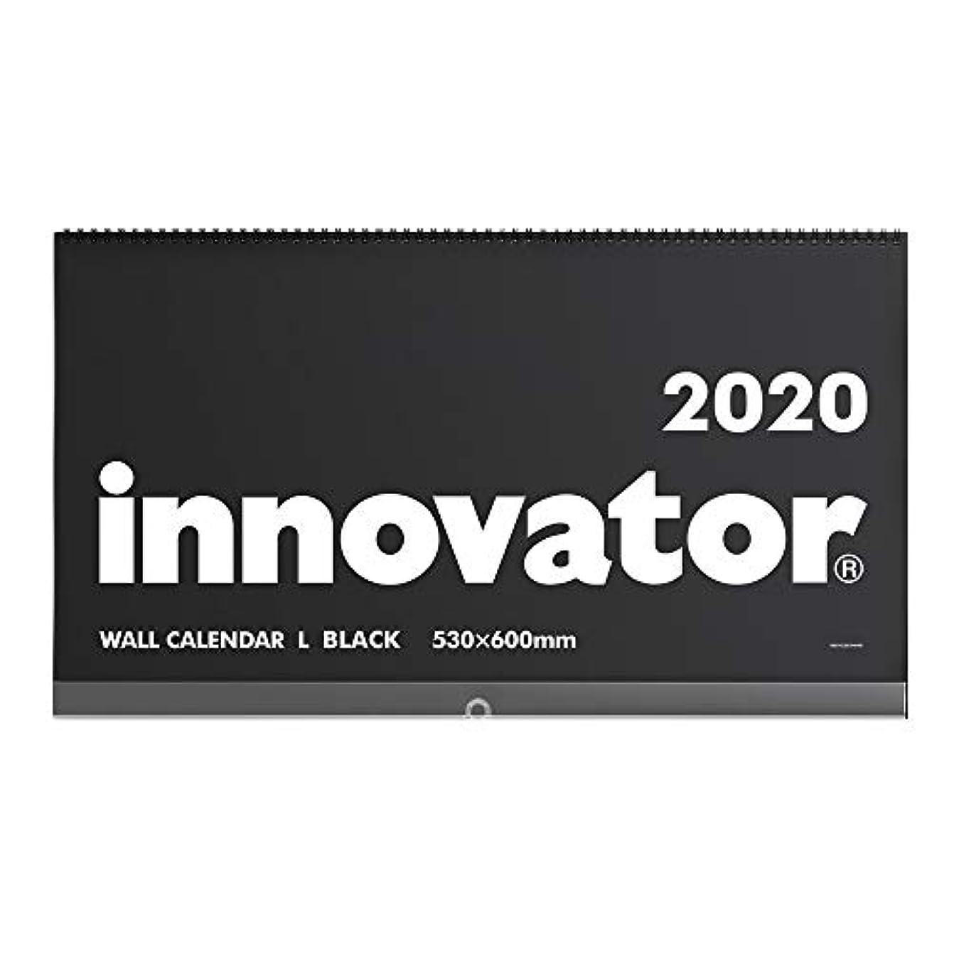 ホールドスポーツの試合を担当している人疑問に思うイノベーター 2020年 カレンダー 壁掛け L 黒 30916006