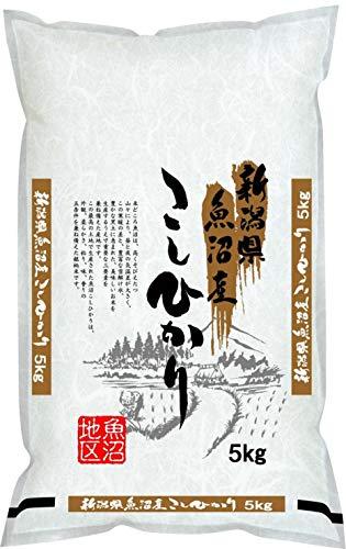 新潟県魚沼産こしひかり 袋5kg