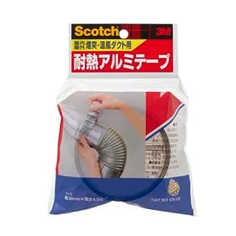 3M スコッチ 煙突 温風ダクト用 耐熱アルミテープ 38mm×4.5m EN-05