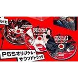 オリジナルサウンドトラック CD & 主題歌メイキングムービーBD ペルソナ5 スクランブル ザ ファントム ストライカーズ