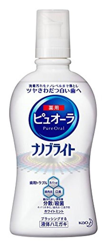 オーバーランカップルマウントピュオーラ 液体ハミガキ ナノブライト 美白 400ml [医薬部外品]