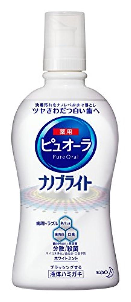 エスカレート職人見かけ上ピュオーラ 液体ハミガキ ナノブライト 美白 400ml [医薬部外品]