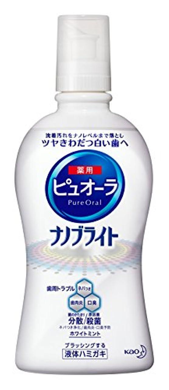 やむを得ない突然悲鳴ピュオーラ 液体ハミガキ ナノブライト 美白 400ml [医薬部外品]