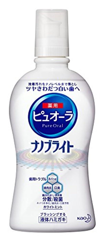 ブランク継続中アスレチックピュオーラ 液体ハミガキ ナノブライト 美白 400ml [医薬部外品]