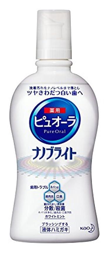 鷲ピニオン民主党ピュオーラ 液体ハミガキ ナノブライト 美白 400ml [医薬部外品]