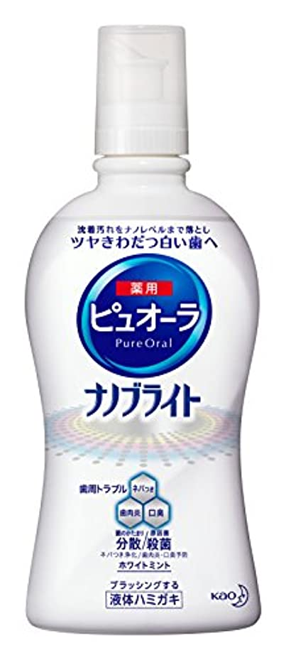 するだろうフォーク集まるピュオーラ 液体ハミガキ ナノブライト 美白 400ml [医薬部外品]