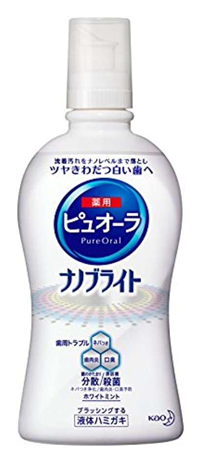 機会妥協電極ピュオーラ 液体ハミガキ ナノブライト 美白 400ml [医薬部外品]