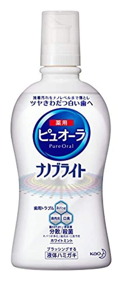 ピンク蓮居住者ピュオーラ 液体ハミガキ ナノブライト 美白 400ml [医薬部外品]