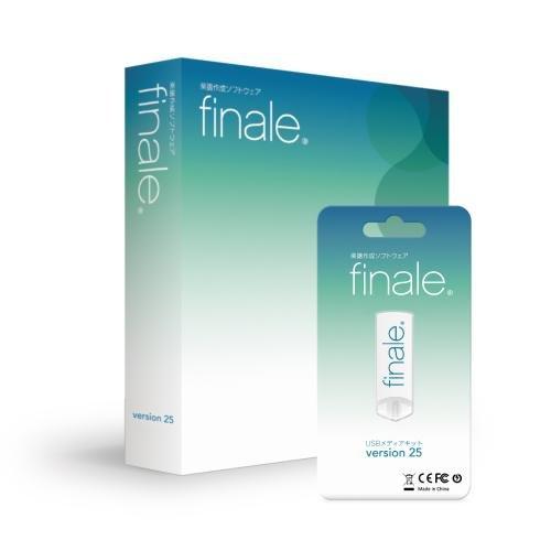 MakeMusic メイクミュージック / Finale 25 楽譜作成ソフト