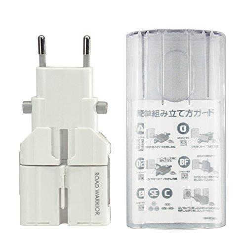 デバイスネット マルチ電源変換プラグ ゴーコン 専用ケース付 RW75WH/S ホワイト