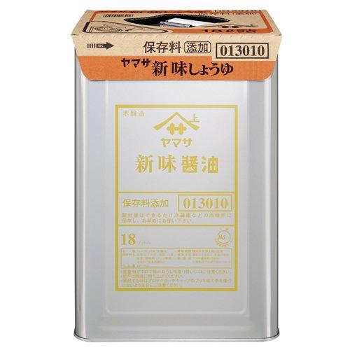 ヤマサ 新味醤油 天パット缶 18L
