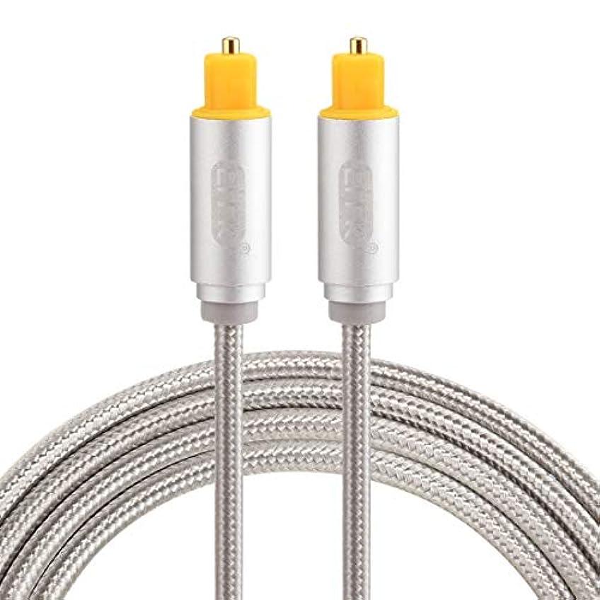 夏前売発見WTYD コンピュータアクセサリー EMK 1.5メートルOD4.0mm金メッキメタルヘッド織り線Toslinkオスーオスデジタル光オーディオケーブル コンピュータに使われる (Color : Silver)