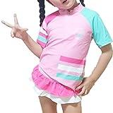 【Ani Mam Kids】キッズ用 水着 男の子 用 女の子 用 ラッシュガード スイミング ウェア (M(120), ピンク)