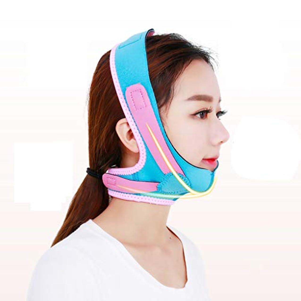 マウス責任を通して顔の重量の損失の顔の計器の包帯小さな顔のステッカーの女性の睡眠の顎セット