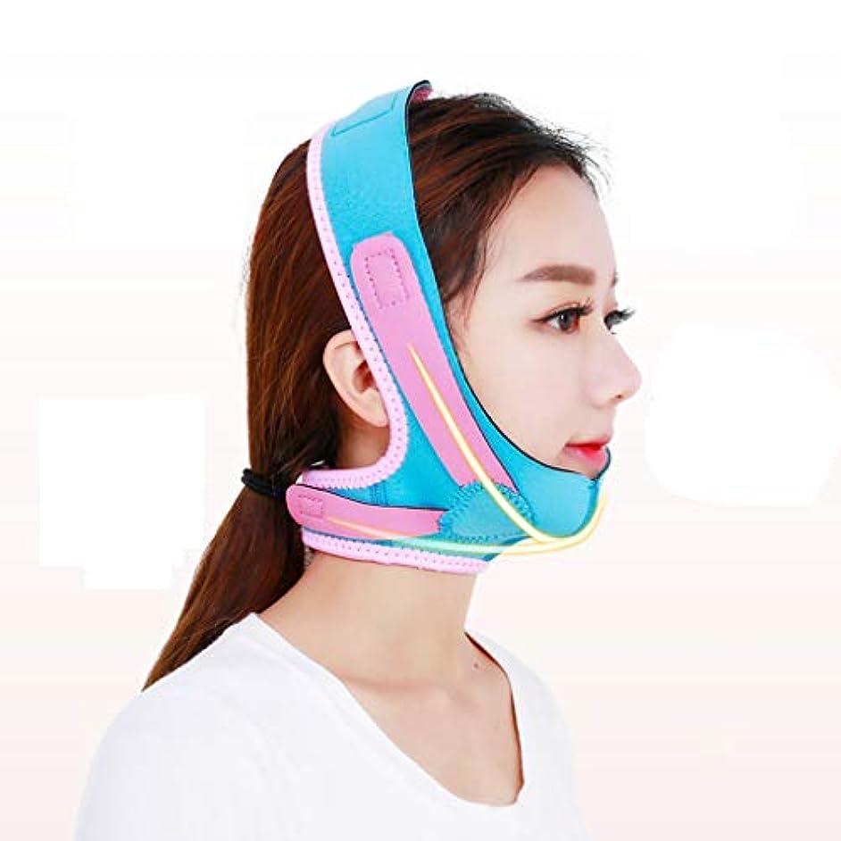 色合い基礎理論暗唱する顔の重量の損失の顔の計器の包帯小さな顔のステッカーの女性の睡眠の顎セット