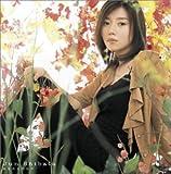 あなたとの日々 (DVD付限定盤)