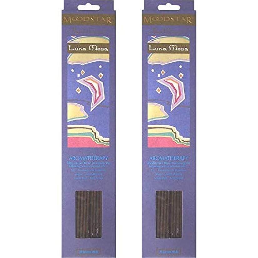 むちゃくちゃスーツむちゃくちゃMOODSTAR ムードスター Luna Mesa お香 20本×2パック(40本)