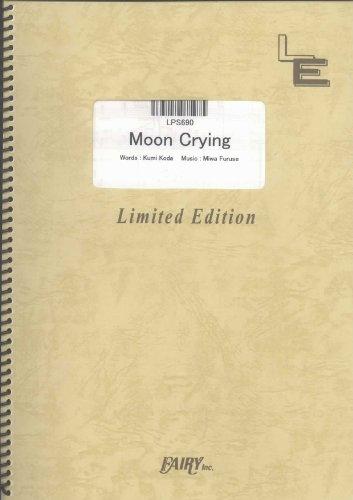 ピアノソロ Moon Crying/倖田來未 (LPS690...