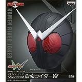 仮面ライダーシリーズ ヘッドバンク2 「仮面ライダージョーカー」単品