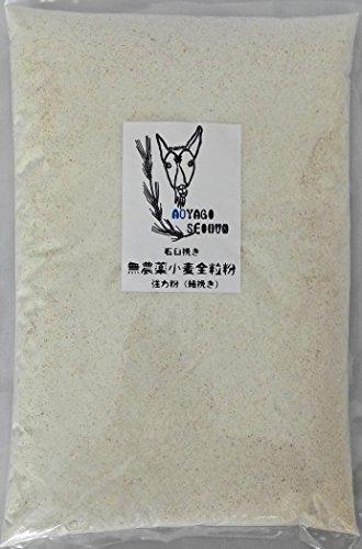 全粒粉(強力粉) 1kg 国産 無農薬・無化学肥料栽培小麦100%