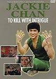 Jian hua yan yu Jiang Nan [DVD] 画像