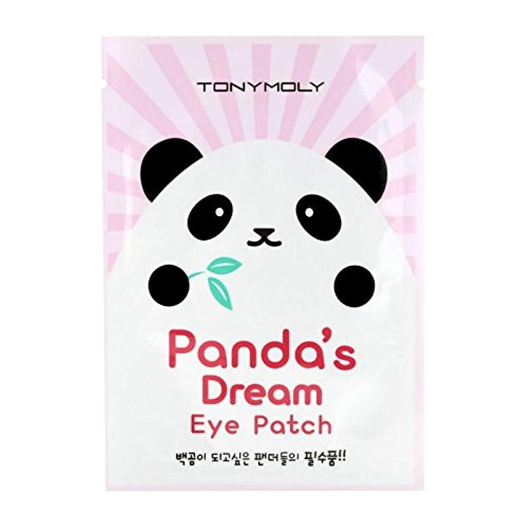 雄大な好意的グレー(3 Pack) TONYMOLY Panda's Dream Eye Patch (並行輸入品)