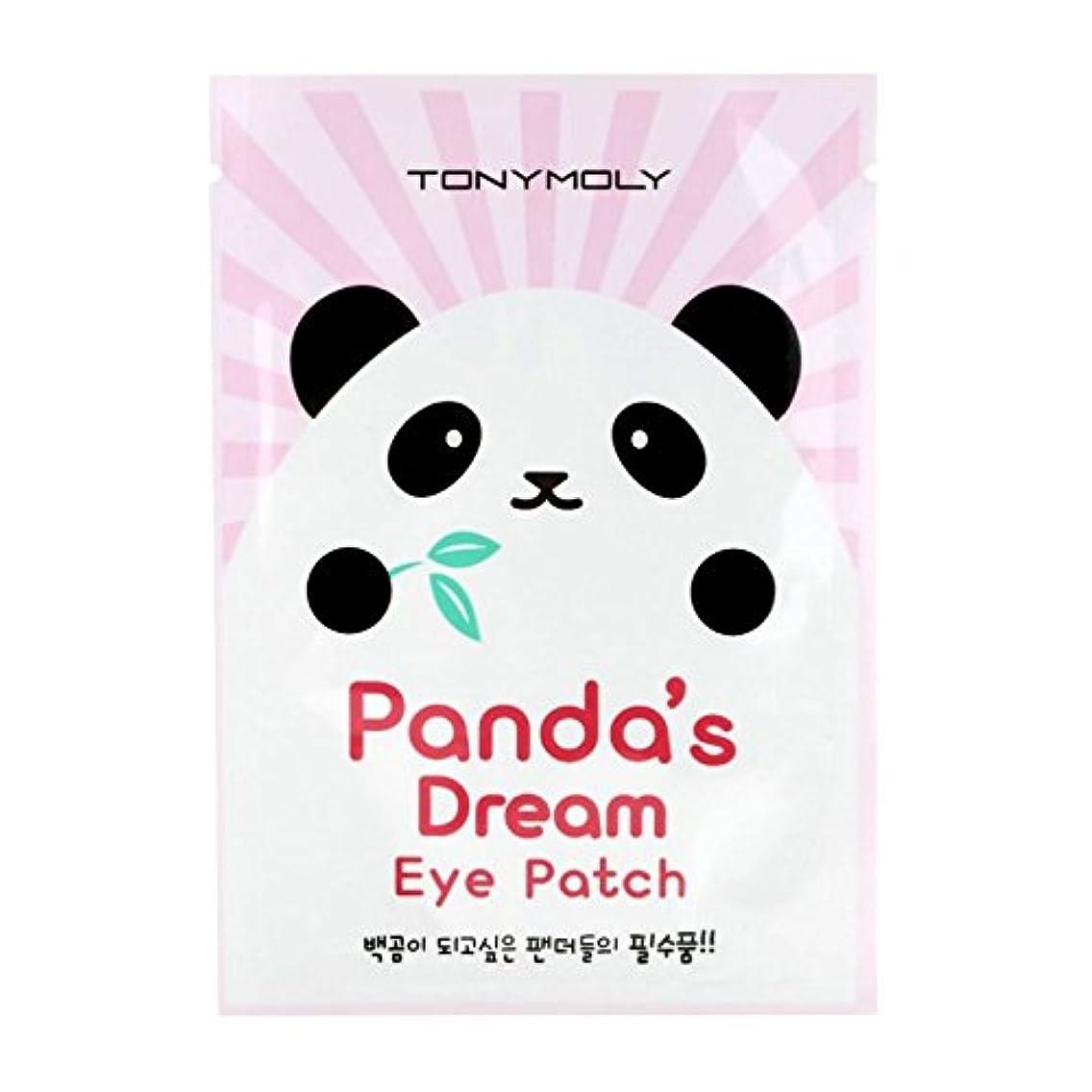 伴うまた追い越す(3 Pack) TONYMOLY Panda's Dream Eye Patch (並行輸入品)