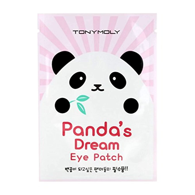 市町村抑止する会話型(3 Pack) TONYMOLY Panda's Dream Eye Patch (並行輸入品)