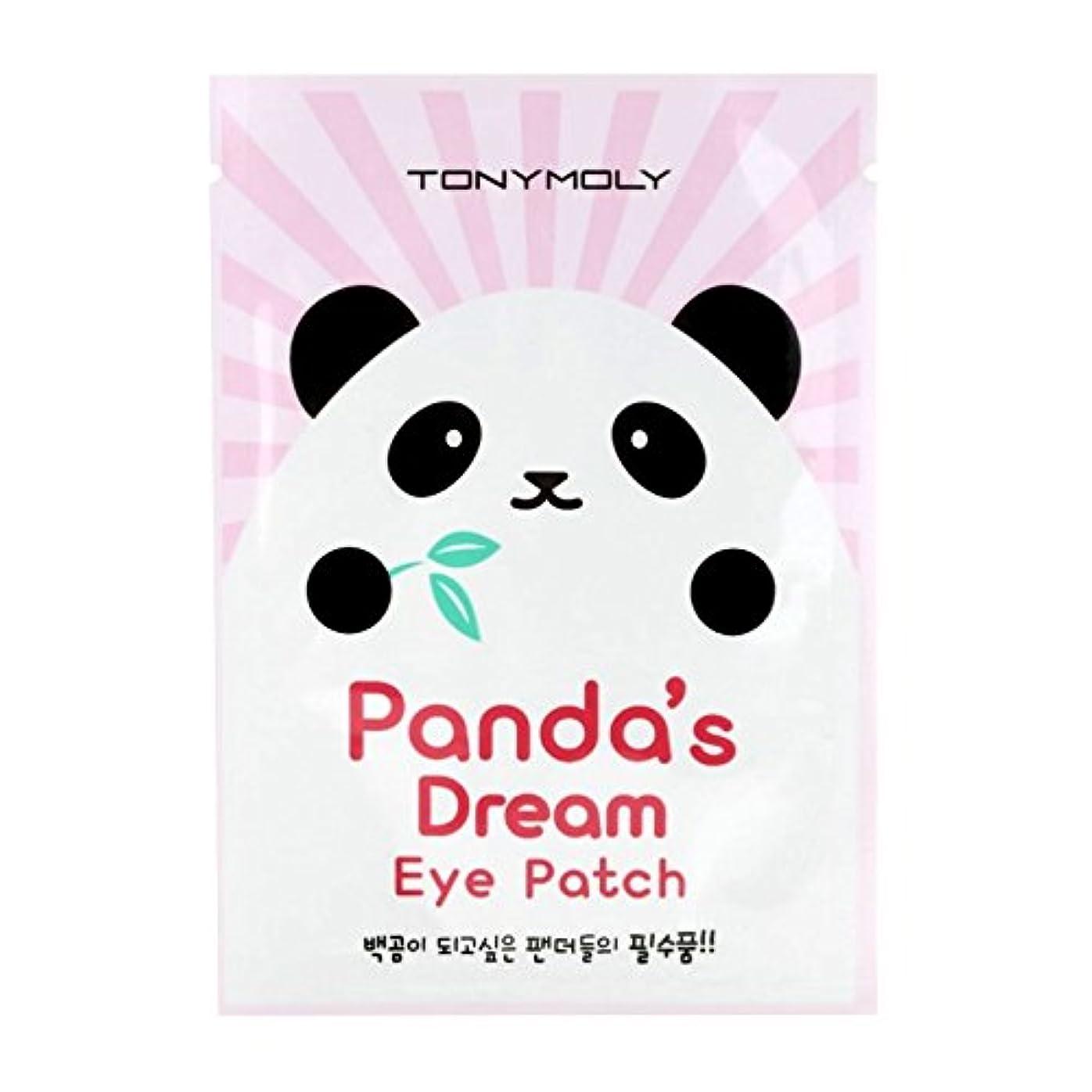 青写真微生物受け入れ(3 Pack) TONYMOLY Panda's Dream Eye Patch (並行輸入品)
